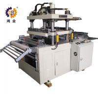 Wholesale 200T Automatic Hydraulic Press Die Cutting Machine For Rolling Material from china suppliers