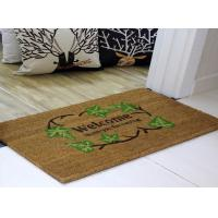 Buy cheap 40*60cm Coir Coconut Entrance Matting Thickness 15mm PVC Backing from wholesalers