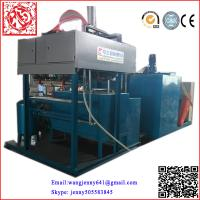 Buy cheap paper pulp molding machinery making egg tray,egg box,egg dishes from wholesalers