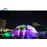 Buy cheap Advertising Waterproof Big Geodesic Dome Projection 3D Event from wholesalers