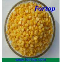 Buy cheap Canned Sweet Kernel Corn in Brine from wholesalers