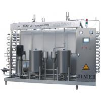 Buy cheap Big Capacity Turn Key Sterilizer Machine For Normal Pressure Filling from wholesalers