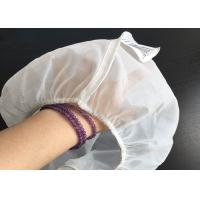 Buy cheap Water Polyester Pool Liquid Filter Bag Plain Woven Type Customized Size from wholesalers