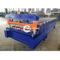 Buy cheap Steel Trapezodial Profile Roll Forming Machine Corrugated Roof Sheet Making from wholesalers