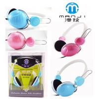 Buy cheap Stereo Headset from wholesalers
