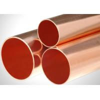 Buy cheap Multi Standard Type M Copper Pipe Plumbing Copper Tubing Recyclable 3-6m Length from wholesalers