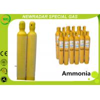 High Purity Ammonia NH3 , Refrigerant Gas for Cooling Refrigeration Effect With 99.9% , 99.999% Manufactures
