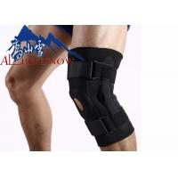 Buy cheap Outdoor Sports Neoprene Adjustable Basketball Kneecap brace Protection Knee Support from wholesalers