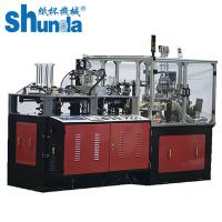 Buy cheap Blue Double Wall Paper Cup Machine , PLC Paper Cup Production Machine from wholesalers