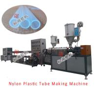 Buy cheap Pneumatic Pa/Pu Double Wall Fuel Pipe Extrusion Machine product