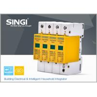 Buy cheap GNS1 4P 50KA Low Voltage Power surge protector with direct lightning protection from wholesalers