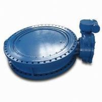 Buy cheap Electric Flanged Type Butterfly Valve BW Triple Eccentric Butterfly Valve from wholesalers