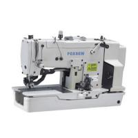 Buy cheap Straight Button Hole Sewing Machine FX781 from wholesalers