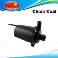 Wholesale DC6V ,12v,24v small solar water pump from china suppliers