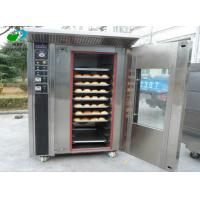 Buy cheap good quality gas heating 12 trays convection oven for food bread/pastry from wholesalers
