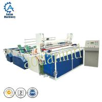 Buy cheap China paper mill Type 1800 Automatic toilet paper roll slitting rewinding machine manufacturers from wholesalers