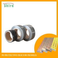 Buy cheap Aluminum Extrusion Profile Plastic Protection Film With Logo Printable from wholesalers