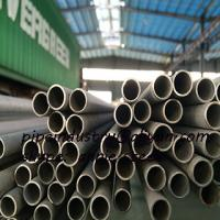 seamless stainless steel tube TP3316/316L Manufactures