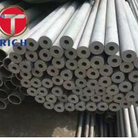Buy cheap Incoloy 800 Incoloy 800H  EB3552 Welded Seamless Nickel Alloy Steel Tube and Pipe Petrochemical Oil Exchange from wholesalers