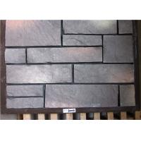 Wholesale High Strength Artificial Wall Stone Color Customized Irregular Coner Size from china suppliers