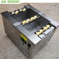 Buy cheap SUS Material Ultrasonic Cleaner For Ceramic Anilox Rolls Ink Remove from wholesalers