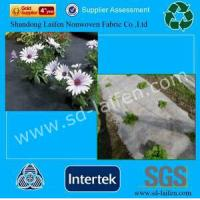 Buy cheap Small Roll Or Cutting Piece Pp Nonwoven Fabrics Used For Out Door Plant Cover Or Weed Mat from wholesalers