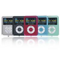 Buy cheap MP3 Player; Christmas Gift from wholesalers