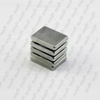 Buy cheap 2013 china grade n48 sintered ndfeb magnet from wholesalers