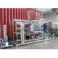 Buy cheap Industrial Water Treatment Plant Reverse Osmosis System Water Purification from wholesalers