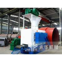 Wholesale Lime powder briquette press machine/gypsum briquetting machine/dry powder briquette machine from china suppliers