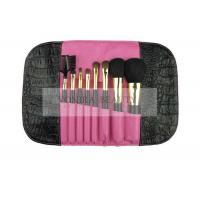 Buy cheap Luxury Basic Mini Travel Makeup Brush Set with Magnetic Pouch from wholesalers