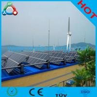 Buy cheap 380r/min 24V Windmill Generator For Camping from wholesalers