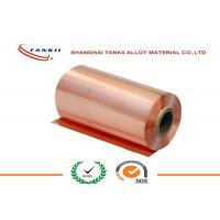 Buy cheap 0.1 * 250mm 340HV hardness Pure Copper Sheet High Yield Strength QBe2 C17200 from wholesalers