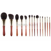 Buy cheap Goat Natural Hair Makeup Brushes Basic Daily Set With Special Luxury Ebony Handle from wholesalers