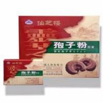 Buy cheap Ganoderma Lucidum Spore Powder Capsule (Gift Package) from wholesalers