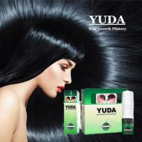 Buy cheap Hair Growth Lotion Fast Hair Growth 100% Genuine Yuda Hair Thickening Spray from wholesalers