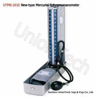 Buy cheap Mercurial Sphygmomanometer from wholesalers