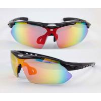 Buy cheap High Velocity Impact PC / Polarized Lenses Fashion Sports Sunglasses With Adjustable Arms from wholesalers
