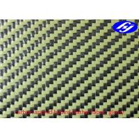 Buy cheap High Tensile Faux Leather Fabric / Glossy Twill Carbon Aramid Hybrid Fabric from wholesalers