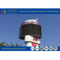 Buy cheap HD P5 Custom LED Signs Outdoor LED Advertising Screen Display 7000 NITS from wholesalers