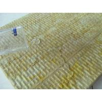 Buy cheap Rockwool External Wall Insulation Board Water Resistant from wholesalers