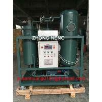 Turbine oil filtration plant  for recycling used turbine oil Manufactures