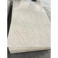 Buy cheap Marble Innovative Plastic UV Panel Bathrooms Fake Stone Panel from wholesalers