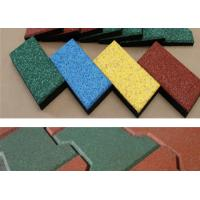 Buy cheap Outdoor Playground Small Rubber Floor Tiles Anti Slip Rectangular Shape from wholesalers