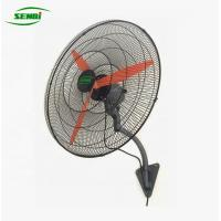 Buy cheap Aluminium Blade Oscillating Wall Mount Industrial Fans 30 Inch For Warehouse from wholesalers
