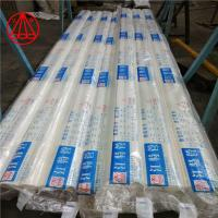 Buy cheap Heating System Ppr Pipe Socket Fusion Anti Bacterium Deisgn For Water Supply from wholesalers