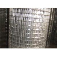 Buy cheap Custom 1X1 Galvanized Welded Wire Mesh For Construction Usage / Poultry Wire Fence from wholesalers