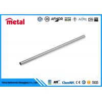 Buy cheap SEAMLESS B36 19 Astm A790 Pipe , 2 Inch Dia Schedule 10 Stainless Steel Pipe from wholesalers