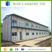 Buy cheap 2 stories prefabricated movable house for temporary accommodation from wholesalers