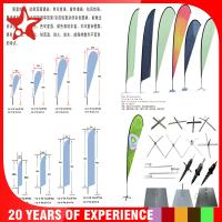 Buy cheap custom advertising flags(blade flags,teardrop flags,hand flags ,national flags,car flags) from wholesalers